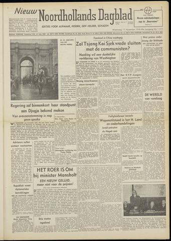 Nieuw Noordhollandsch Dagblad : voor Alkmaar en omgeving 1948-11-17