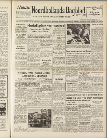 Nieuw Noordhollandsch Dagblad : voor Alkmaar en omgeving 1950-07-25