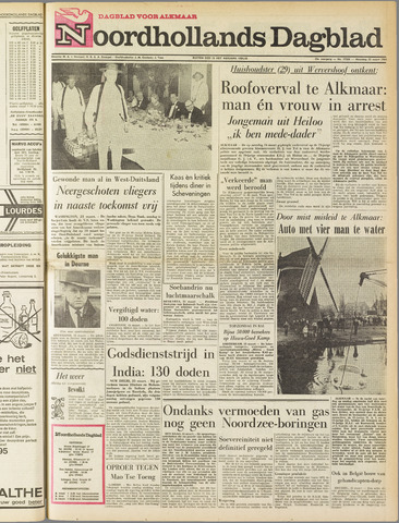 Noordhollands Dagblad : dagblad voor Alkmaar en omgeving 1964-03-23