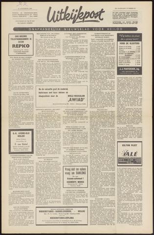 Uitkijkpost : nieuwsblad voor Heiloo e.o. 1966-08-11
