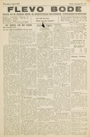 Flevo-bode: nieuwsblad voor Wieringen-Wieringermeer 1946-04-03