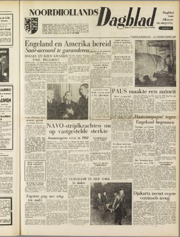 Noordhollands Dagblad : dagblad voor Alkmaar en omgeving 1954-12-20