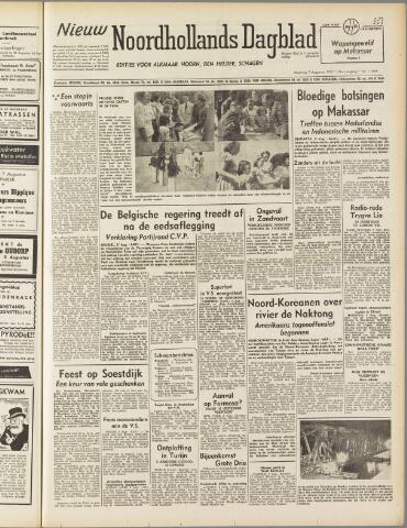 Nieuw Noordhollandsch Dagblad : voor Alkmaar en omgeving 1950-08-07