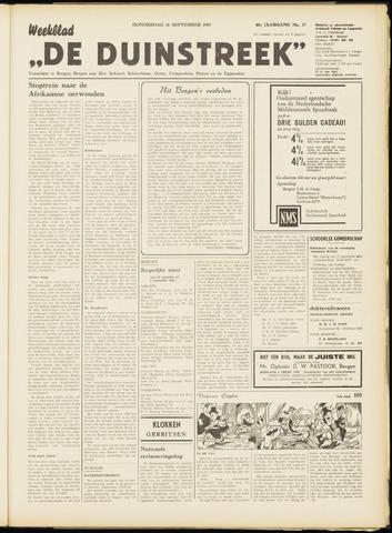 De Duinstreek 1965-09-16