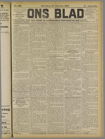 Ons Blad : katholiek nieuwsblad voor N-H 1917-10-20
