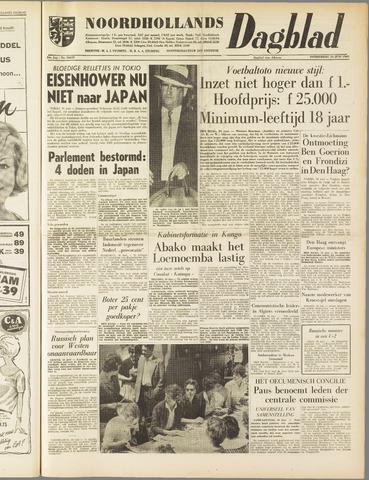 Noordhollands Dagblad : dagblad voor Alkmaar en omgeving 1960-06-16