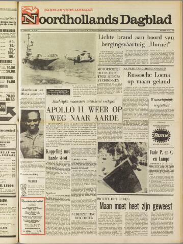 Noordhollands Dagblad : dagblad voor Alkmaar en omgeving 1969-07-22