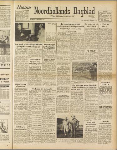 Nieuw Noordhollandsch Dagblad : voor Alkmaar en omgeving 1947-08-30