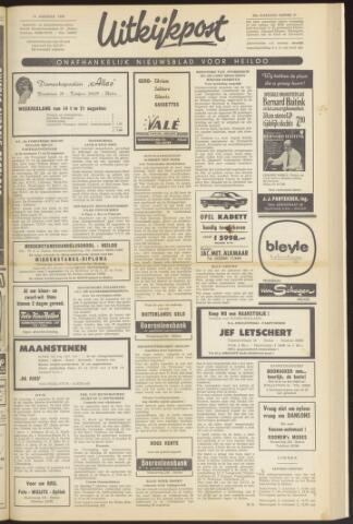 Uitkijkpost : nieuwsblad voor Heiloo e.o. 1969-08-13