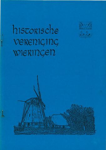 Op de Hòògte 1990