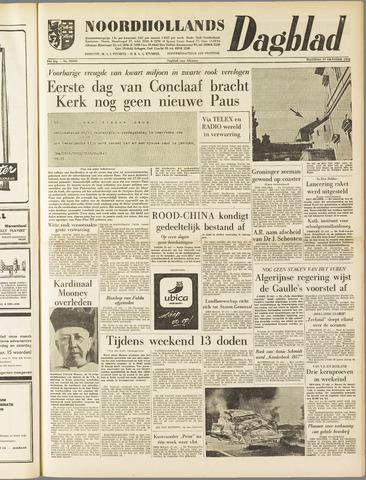 Noordhollands Dagblad : dagblad voor Alkmaar en omgeving 1958-10-27