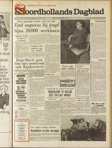 Noordhollands Dagblad : dagblad voor Alkmaar en omgeving 1967-10-05