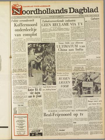 Noordhollands Dagblad : dagblad voor Alkmaar en omgeving 1965-09-17