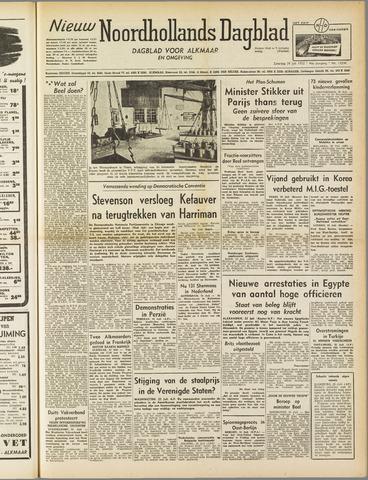 Nieuw Noordhollandsch Dagblad : voor Alkmaar en omgeving 1952-07-26