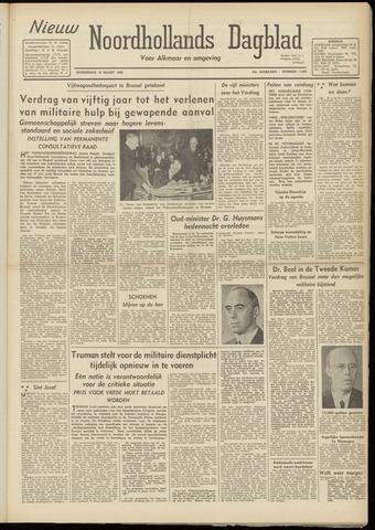 Nieuw Noordhollandsch Dagblad : voor Alkmaar en omgeving 1948-03-18