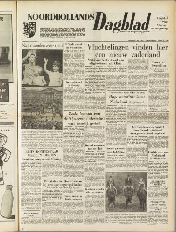 Noordhollands Dagblad : dagblad voor Alkmaar en omgeving 1954-05-17