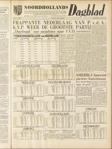 Noordhollands Dagblad : dagblad voor Alkmaar en omgeving 1958-03-27
