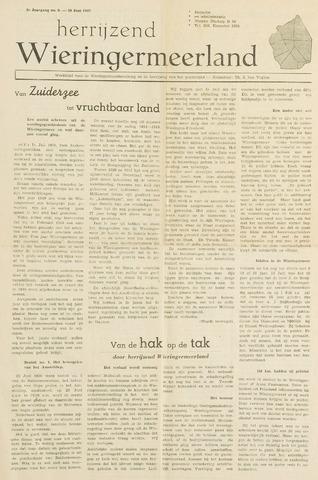 Herrijzend Wieringermeerland 1947-06-28