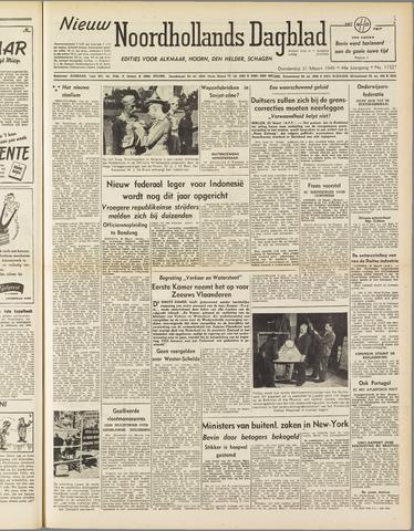 Nieuw Noordhollandsch Dagblad : voor Alkmaar en omgeving 1949-03-31