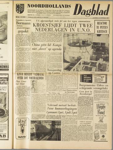 Noordhollands Dagblad : dagblad voor Alkmaar en omgeving 1960-09-29