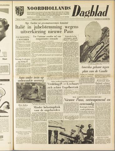 Noordhollands Dagblad : dagblad voor Alkmaar en omgeving 1958-10-30