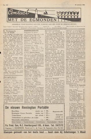 Contact met de Egmonden 1962-10-25
