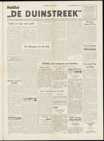 De Duinstreek 1955-06-17
