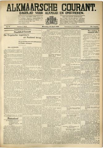 Alkmaarsche Courant 1933-04-24
