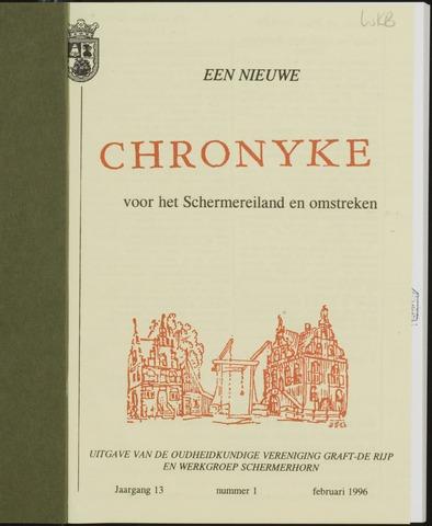 Een Nieuwe Chronyke van het Schermereiland 1996-02-01