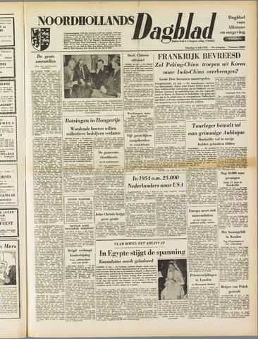 Noordhollands Dagblad : dagblad voor Alkmaar en omgeving 1953-07-14