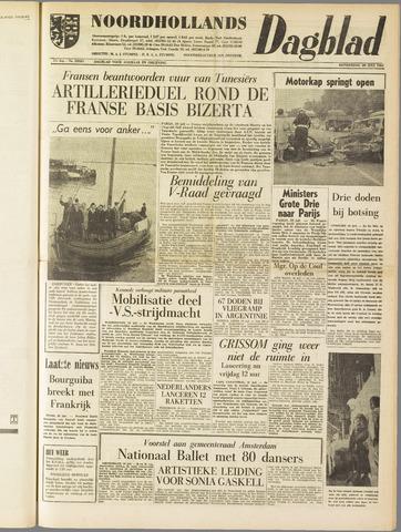 Noordhollands Dagblad : dagblad voor Alkmaar en omgeving 1961-07-20
