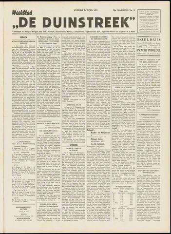 De Duinstreek 1953-04-24