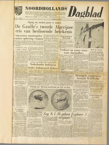 Noordhollands Dagblad : dagblad voor Alkmaar en omgeving 1958-07-01