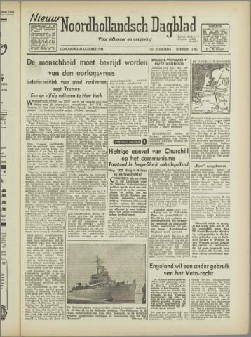 Nieuw Noordhollandsch Dagblad : voor Alkmaar en omgeving 1946-10-24