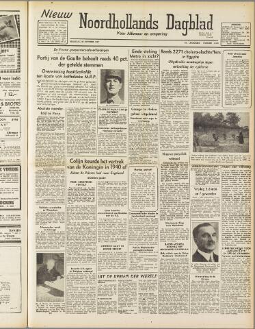 Nieuw Noordhollandsch Dagblad : voor Alkmaar en omgeving 1947-10-20