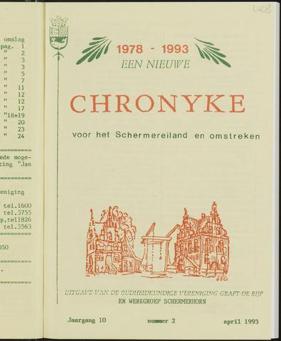 Een Nieuwe Chronyke van het Schermereiland 1993-04-01