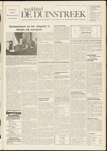De Duinstreek 1970-10-22