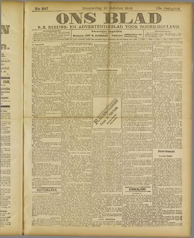 Ons Blad : katholiek nieuwsblad voor N-H 1919-10-16