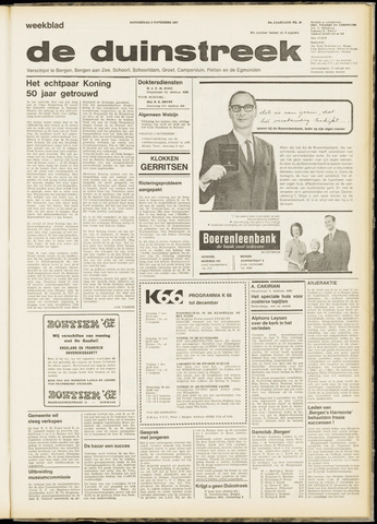 De Duinstreek 1967-11-02