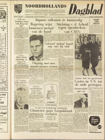 Noordhollands Dagblad : dagblad voor Alkmaar en omgeving 1960-09-27