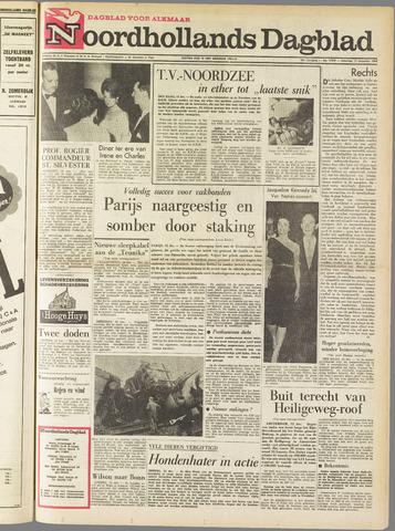 Noordhollands Dagblad : dagblad voor Alkmaar en omgeving 1964-12-12