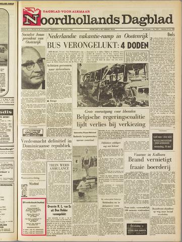 Noordhollands Dagblad : dagblad voor Alkmaar en omgeving 1965-05-24