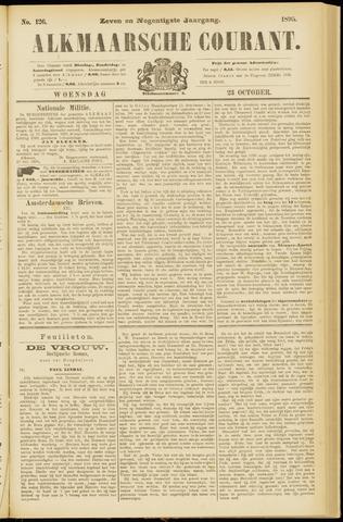 Alkmaarsche Courant 1895-10-23