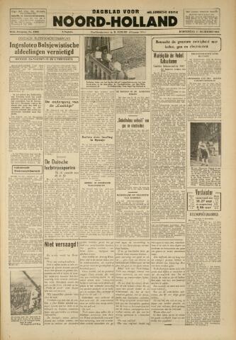 Heldersche Courant 1942-12-17