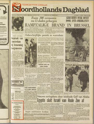 Noordhollands Dagblad : dagblad voor Alkmaar en omgeving 1967-05-23