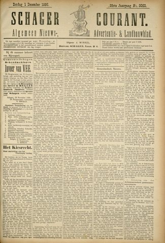 Schager Courant 1895-12-01