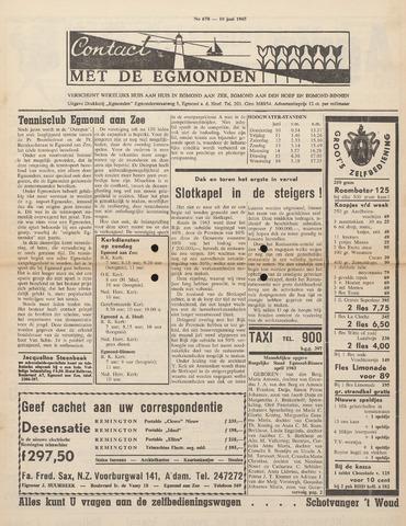 Contact met de Egmonden 1965-06-10