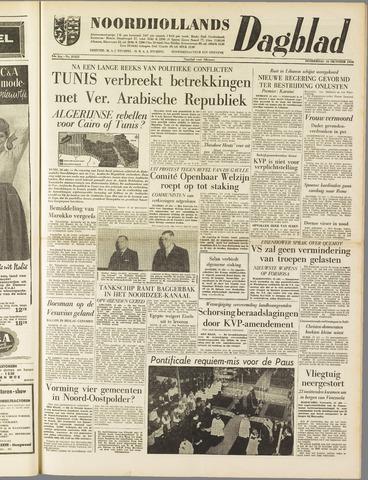 Noordhollands Dagblad : dagblad voor Alkmaar en omgeving 1958-10-16