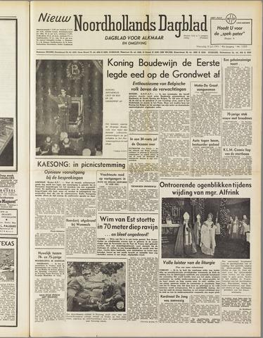 Nieuw Noordhollandsch Dagblad : voor Alkmaar en omgeving 1951-07-18