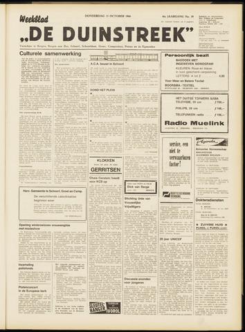 De Duinstreek 1966-10-13